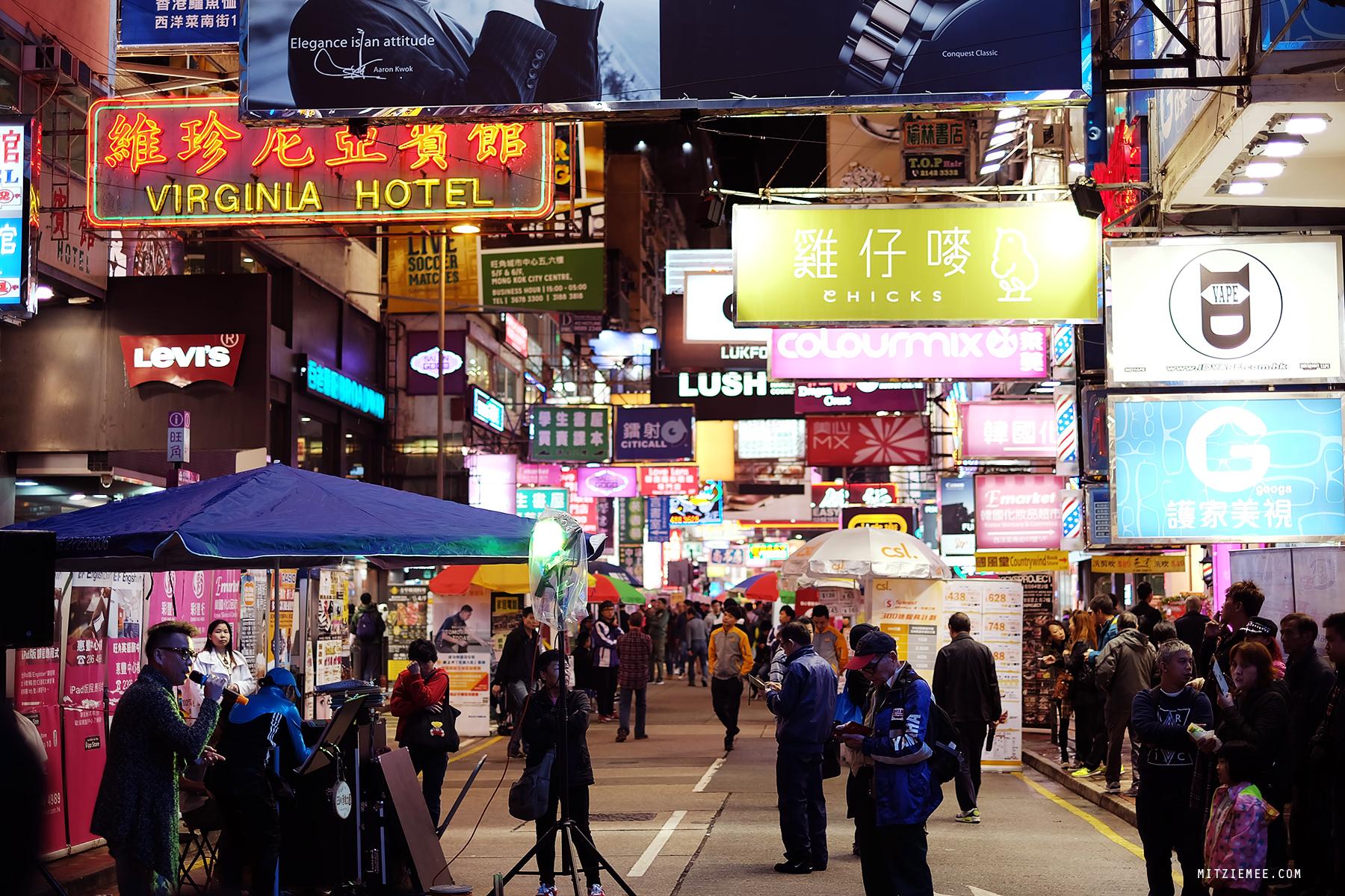 Hong Kong: Mong Kok and Ladies Market